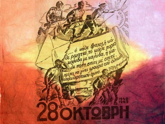 , Οι κρατούμενοι κομμουνιστές της Ακροναυπλίας και το έγκλημα των μεταξικών αρχών, INDEPENDENTNEWS