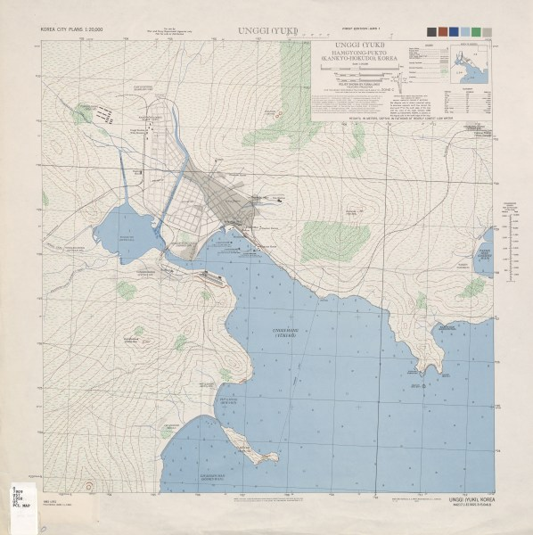 Korea City Plans   Perry Casta    eda Map Collection   UT Library Online     1945  4 6 MB