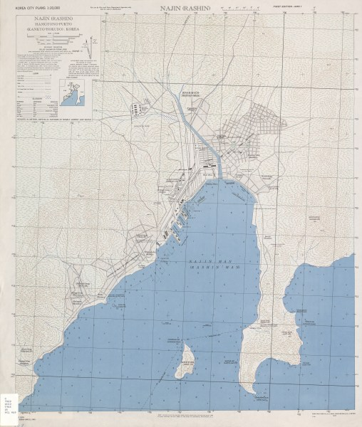 Korea City Plans   Perry Casta    eda Map Collection   UT Library Online     1945  7 1 MB