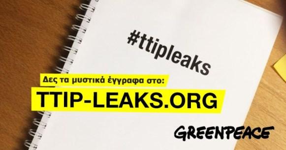 ttip-leak