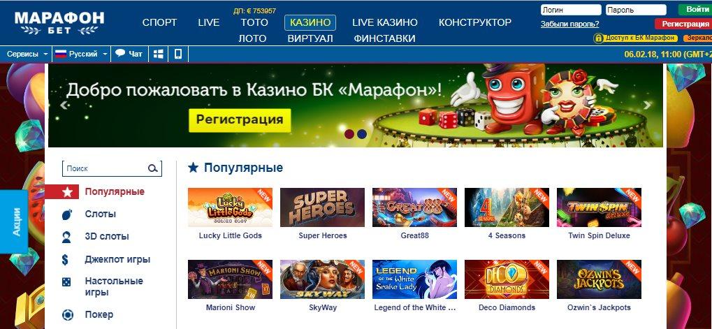 казино победа официальный сайт играть