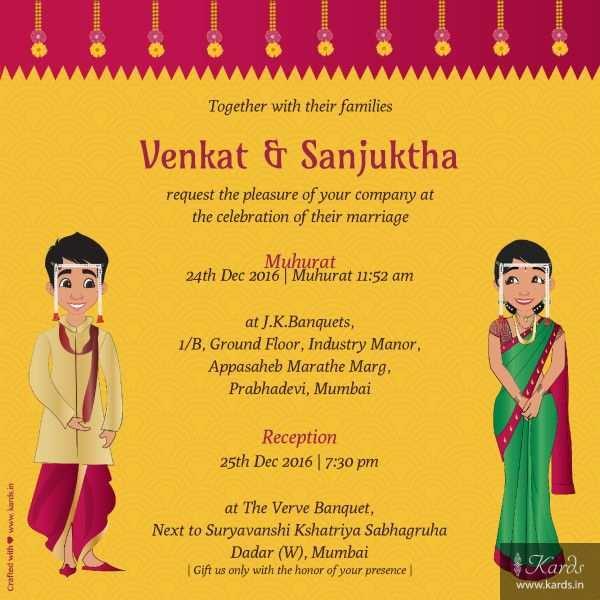 58 free wedding card templates marathi