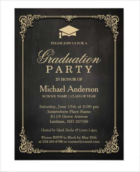 64 blank invitation card format for an