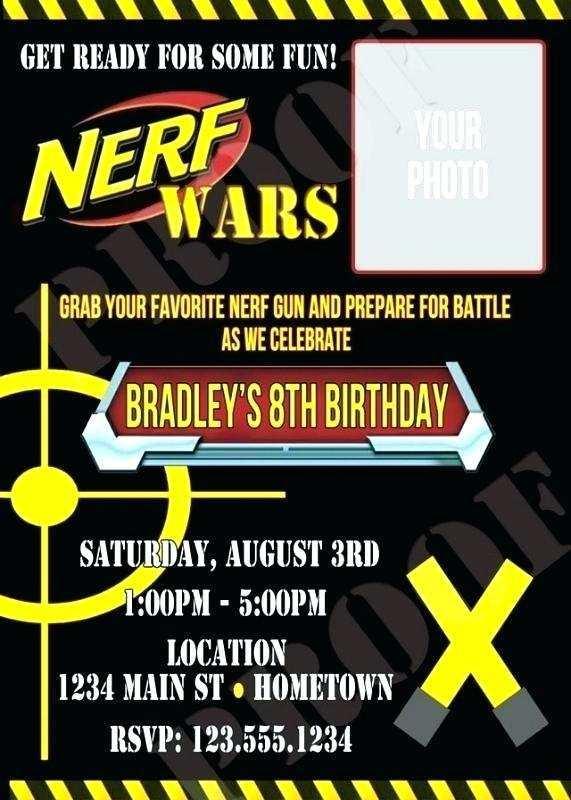 nerf gun party invitation template