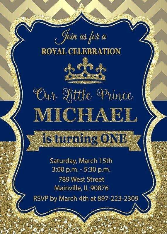 word by royal party invitation template