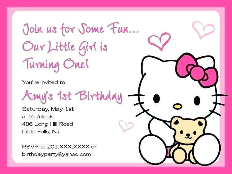 46 creating 7th birthday invitation