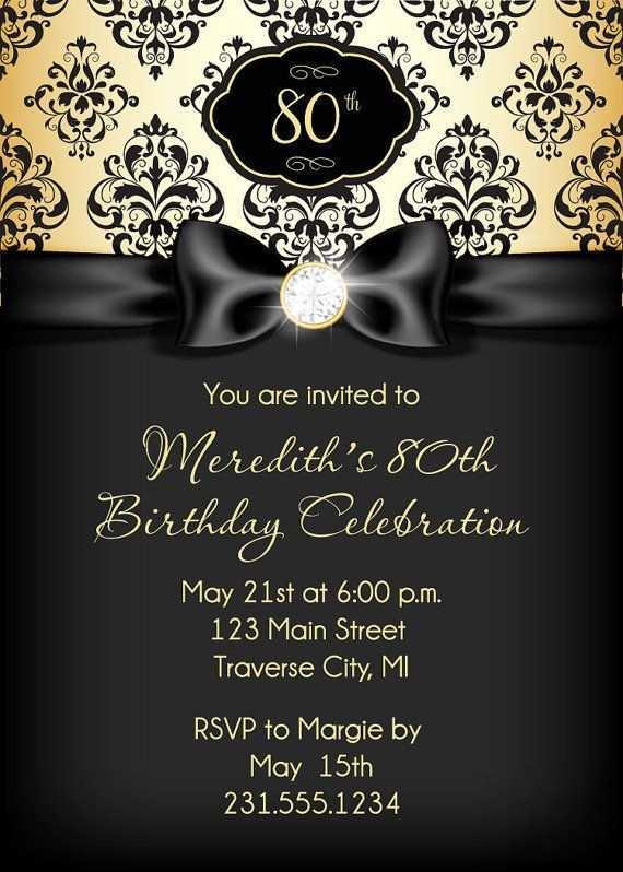 54 blank elegant birthday invitation
