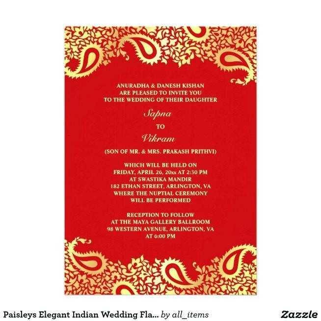 23 online blank wedding invitation card