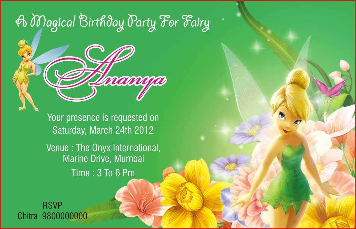 25 blank tinkerbell birthday invitation