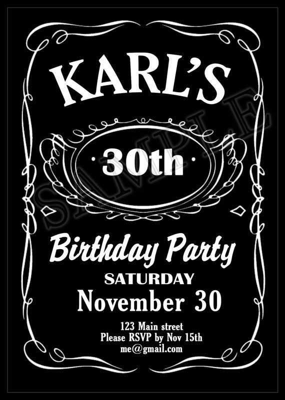 74 free printable jack daniels birthday
