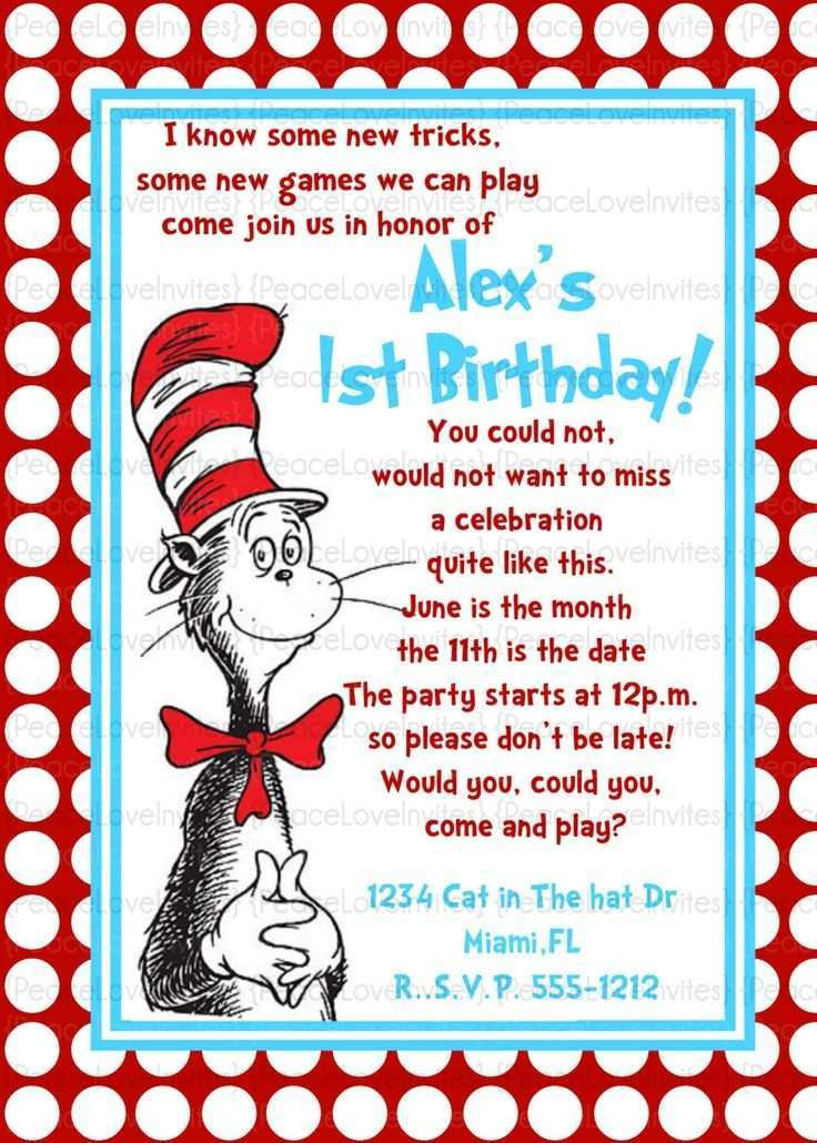 79 adding dr seuss birthday invitation