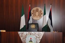Constitutional Provision for vacancy in the Presidency| Adedunmade Onibokun