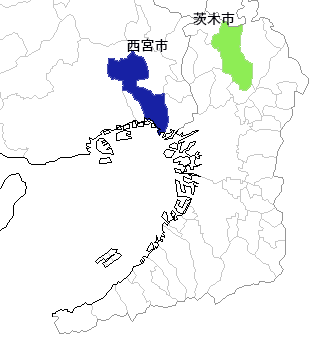 茨木市・西宮市の位置図