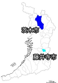 藤井寺市の司法書士