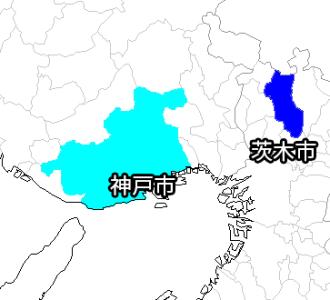 奈良市の司法書士