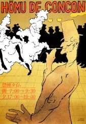 Non fumare sui binari nelle ore indicate (gennaio 1979)