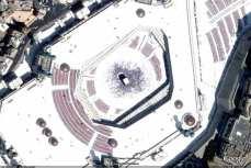 mecca foto aerea 2