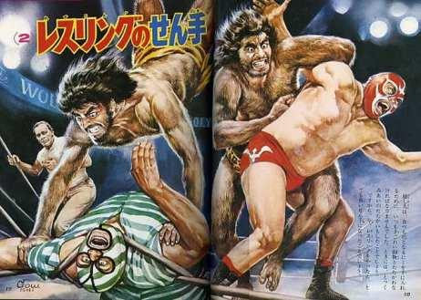 Prehistoric man as modern-day wrestler, 1970