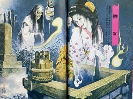 Yurei (ghost), 1972