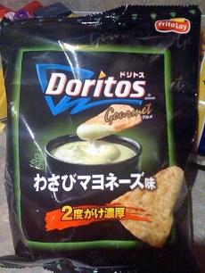 Doritos over LN (16)