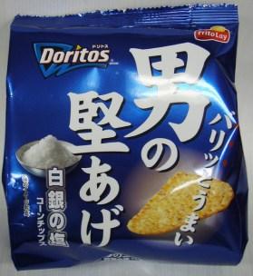 Doritos over LN (27)