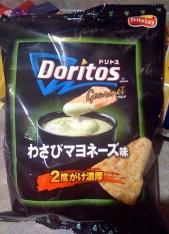 Doritos over LN (34)