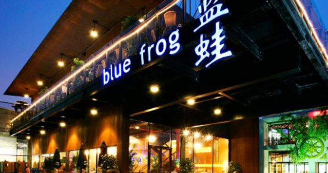blue-frog restaurante