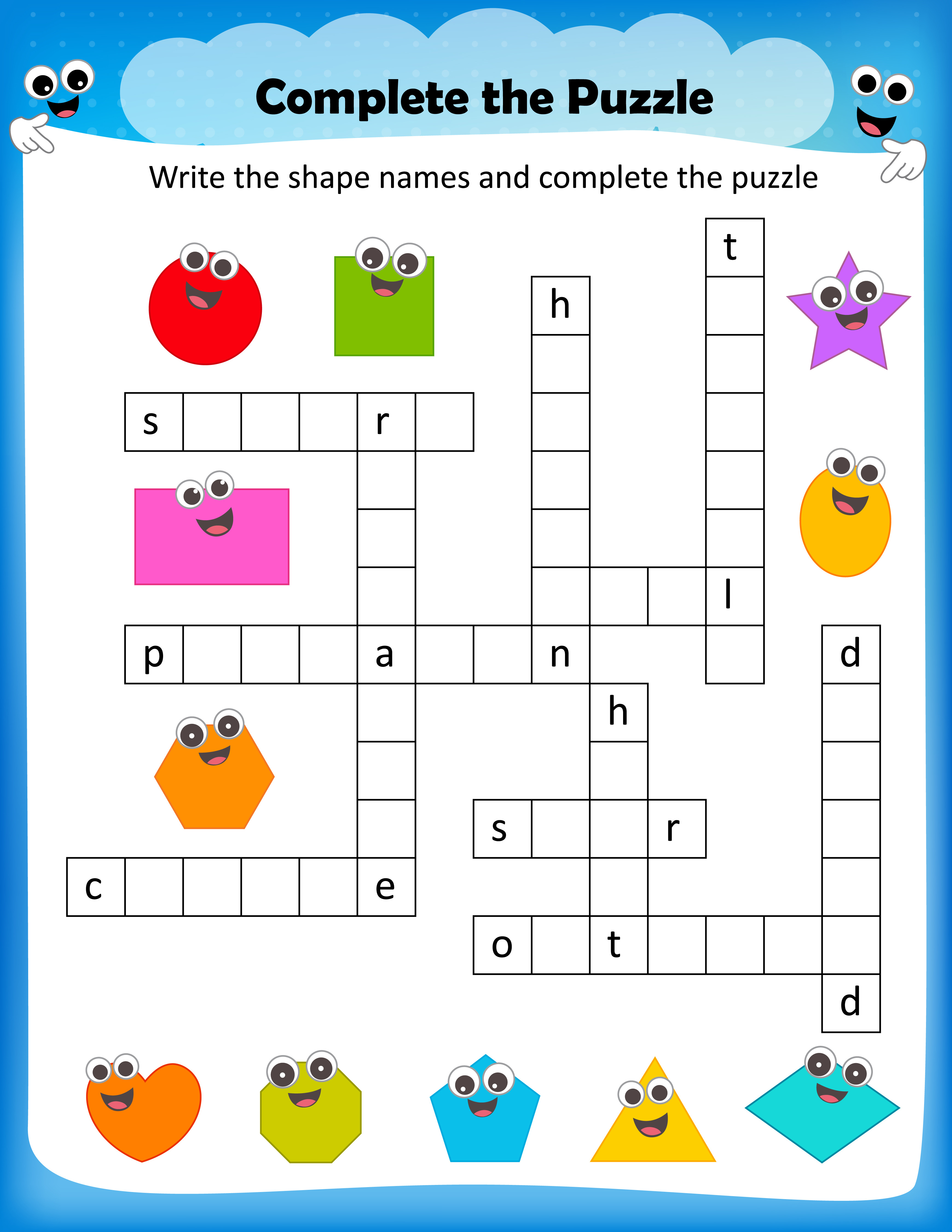 Family Crossword Puzzle Worksheet