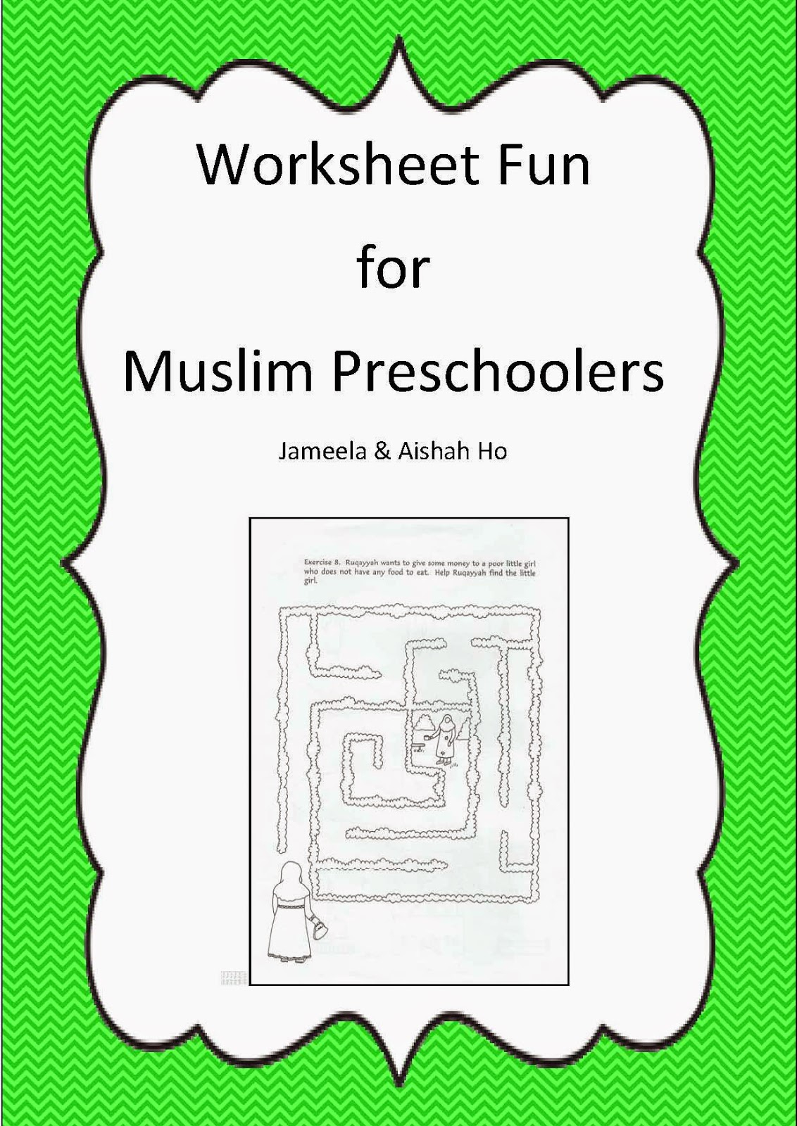 Islamic Printable Worksheets