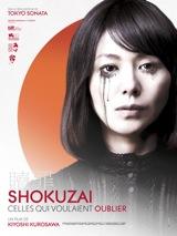 shokuzai 2-affiche