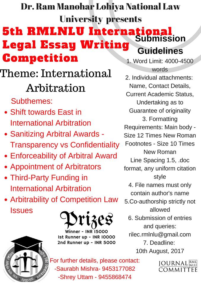 th rmlnlu international legal essay writing competition submit the theme for the essay competition international arbitration