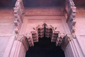 Agra Fort arch detail