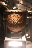 Museum of Kazakh Folk Musical Instruments