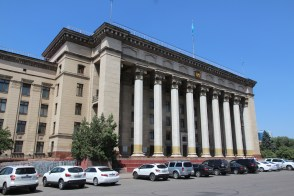 Kazakh-British Technical University