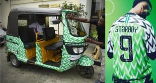 Keke Pictured with the Nigerian Nike Jersey Kit Design #NaijaAllTheWay