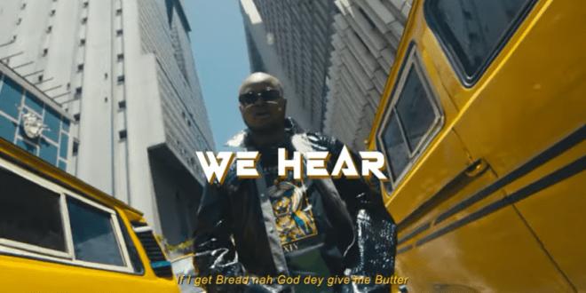 Street Ajebutter - We Hear (Audio+Video)