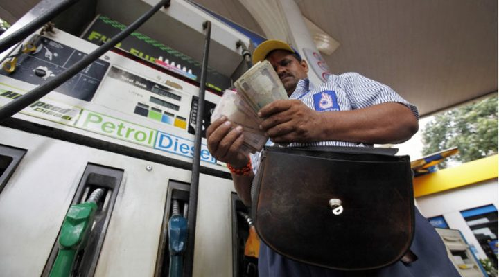 Swipe Your Debit Card at Petrol Pumps to Withdraw Cash