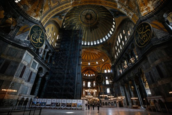 Historic Christian Cathedral The Hagia Sophia