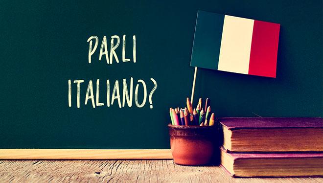 изучение итальянского