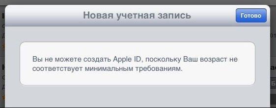 opciók bemutató fiók regisztráció nélkül)