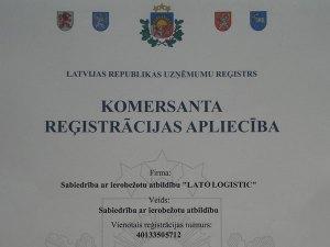 Регистрация фирмы в Латвии - ООО, АО, ЧП