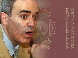 Гарри Каспаров хочет получить гражданство Латвии за особые заслуги.
