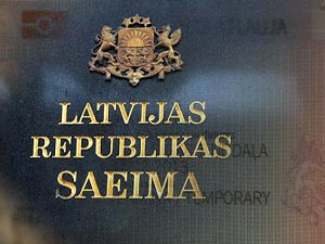 Вид на жительство в Латвии - изменения с 2014 года