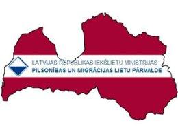 Регистрация вида на жительство в Латвии - изменения с 2014