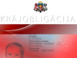 Оформить вид на жительство через гособлигации Латвии