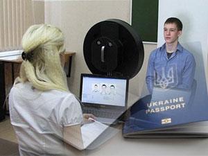 Оформление биометрического паспорта в Украине