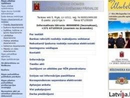 Долг по налогу на недвижимость В Латвии