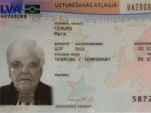 Продление вида на жительство в Латвии.