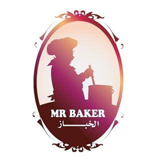 رقم توصيل حلويات الخباز في الكويت