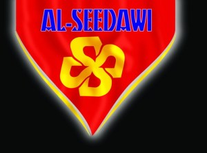 حلويات الصيداوي الكويت